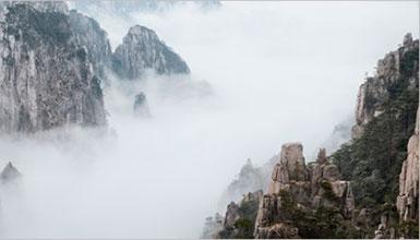 computación en la niebla o fog computing
